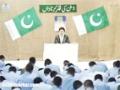 Youm-e-Difa-e-Pakistan - Ustad Syed Jawad Naqavi - 6th September 2015 - Urdu