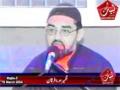 [03] Tafseer-e-Surae Furqan - Molana Ali Murtaza Zaidi - Fatimia Society 2004 - Urdu