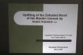 Uplifting the Defeated Moral of Ummah - Fayyaz Mehdi - Pt1 - Urdu