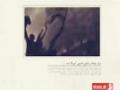 عدل آمریکایی - Farsi