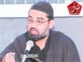 [05] Tafseer-e-Surae Furqan - Molana Ali Murtaza Zaidi - Fatimia Society 2004 - Urdu