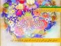 Ezan - Merhum Muhammed Gaffari - Arabic Sub Farsi