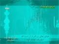 Ezan - Merhum Müezzinzâde - Arabic Sub Farsi