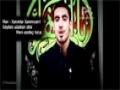 Ali Fadhil - Am I not Fatima Zahra - English Sub Azeri