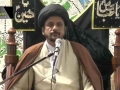 Barsi Shaheed Quaid Arif Hussain Al Hussaini - Maulana Nadir Abbas Zaidi - 16 Aug 2015 - Urdu