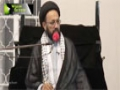 مجلس ایصال ثواب  - H.I Sadiq Taqvi - 30th Aug 2015 - Urdu
