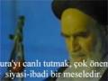 İmam Humeyni\'nin Aşura merasimleri hakkındaki konuşmaları - Farsi Sub Turkish