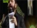 Mahmoud Karimi (Gökyüzü neden yağmıyor?) - Farsi Sub Turkish