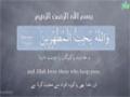 11 Imperative Tense - (امر) Farsi Language Course - Urdu