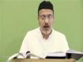 [02] - Tafseer Surah Aley Imran - Tafseer Al Mezan - Dr. Asad Naqvi - Urdu