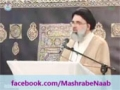 Causes of Hajj Incident - H.I. Jawad Naqvi - Urdu