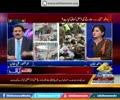 [27 Sept 2015] Hum Rasool (SAW) Aur Ahlebait (AS) Ki Qabaron Per Jakar Roainge - Urdu