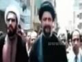 Lübnan Direnişinin Mimarı Kayıp İmam Musa Sadr - Arabic Sub Turkish