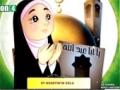 Gözlerim Sana Ağladı Ey Hüseyin in Oğlu - Arabic Sub Turkish
