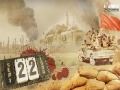 Parte 2 - La Sagrada Defensa - Sacred Defence - Spanish