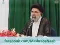 Dehsat Gardi ka peechay Secular tabqa hai - agah jawad naqvi - Urdu