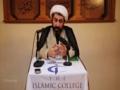 [04] Quranic Sciences - Sheikh Dr Shomali - 21.09.2015 - English