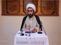 [05] Quranic Sciences - Sheikh Dr Shomali - 28.09.2015 - English