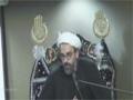 [Majlis e Shahadat Hazrat Muslim bin Aqeel] Maulana Abbas Mirza - 21 Dhu Al-Hijjah 1436 - English