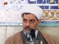اخلاس در عمل - حجت الاسلام رفیعی - Farsi