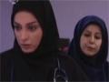 [02] Irani Serial - Insano ki Zameen - انسانوں کی زمین - Urdu