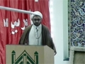 Jashan-e-Eid-e-Mubahila - Sh. Shamshad Haider - IEC Houston - English