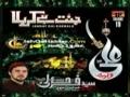 [Audio Noha 08] Aey Hussaini Maan Tujhe Salam - Br. Farhan Ali Waris - Muharram 2015/1437 - Urdu