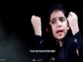 [Latmiya] Assalamu alaika ya aba abdillah - Arabic sub English & Urdu