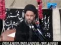 [Short Clip] Taqwa Kya Hai By Maulana Aqeel ul Gharvi - urdu