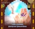 Dua Ahad (دعاء العهد) [ความหมายภาษาไทย] - Arabic sub Thai