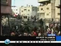 Israeli offensive on Gaza continues for sixth day - 01Jan09 - English