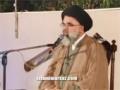 [02] Jashan-e-Eid-e-Mubahila - Ustad Jawad Naqvi - Urdu