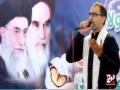[Nauha 2015] Labbaik Khamenei - Ali Deep Rizvi - Muharram 1437/2015 - Urdu