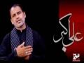 [Nauha 2015] Haye Akbar AS - Ali Deep Rizvi - Muharram 1437/2015 - Urdu