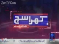 [Talk Show | 17-Oct-2015] Saudi Arabia Current Situation and Mina Stampede - Urdu