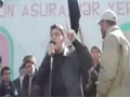 Şehit Asim Məmmədov (Allah Rahmet Etsin...) - Turkish