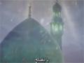 Ali Fani - Ya Aba Saleh madadi - Farsi Sub Arabic Sub Azeri