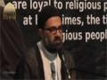 [05] Maulana Syed Hasan Mujtaba Rizvi - Masjid e Luton - 04 Muharram 1437/2015 - English
