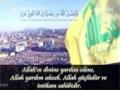 Allah\'ın dinine yardım edene, Allah yardım edecek - Farsi Sub Turkish