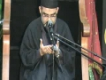 نصرت امام -تعليمات آئمہ کی روشنی ميں Day 06 Part I-Nusrate Imam (a.s) by AMZ-Urdu