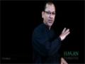 [03] Malikay Inamah Hussain (as) Hussain (as) - Professor Muhammad Abid - Muharram 1436/2014 - Urdu Sub