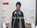 [07] Insaani Manawiyat Aur Inqelab E Hussaini - H.I Aqeel ul Gharavi - Muharram1437/2015 - Urdu