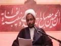 [07] Muharram 2015/1437 - Sheikh Usama Abdulghani - Dearborn - English