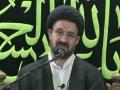 [Majlis 01] H.I. Hosseini Araki - 01 Muharram 1437/2015 - German