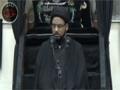 [06] Mareefat-e-Imam - Maulana Syed Zaigham Rizvi - Muharram 1437/2015 - Urdu