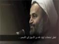 الامام الحسين عليه السلام وأبتلاء النبلاء - Farsi Sub Arabic