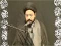 [02] Tafseer Surah e Hamd - Maulana Taqi Agha - Muharram 1437/2015 - Urdu
