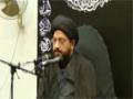 [04] Tafseer Surah e Hamd - Maulana Taqi Agha - Muharram 1437/2015 - Urdu