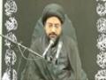 [05] Tafseer Surah e Hamd - Maulana Taqi Agha - Muharram 1437/2015 - Urdu