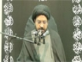 [07] Tafseer Surah e Hamd - Maulana Taqi Agha - Muharram 1437/2015 - Urdu